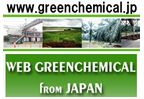 "Annual subscription of the latest information ""Greenchemical"""